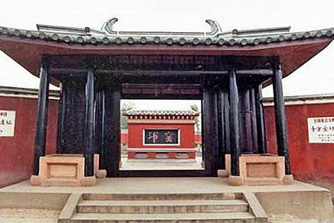 什方堂邛窑遗址