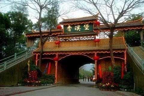 香溪堡旅游区的图片
