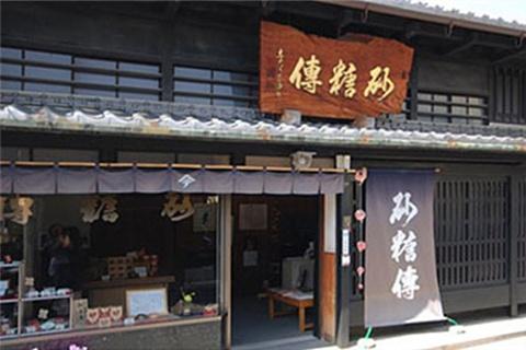 砂糖传 - 增尾商店