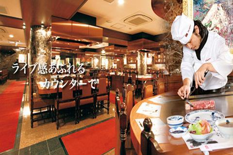 神户牛排乐园神户馆