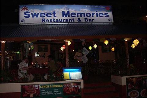 甜蜜回忆餐馆