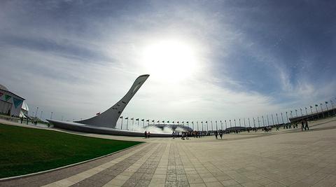 索契奥林匹克公园