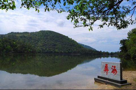 西昌文化体验两日游