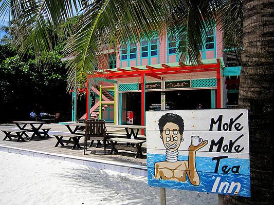 嬷嬷茶屋旅游图片
