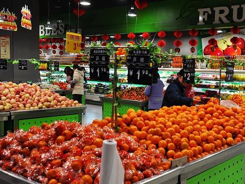样样鲜蔬菜瓜果超市