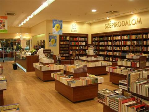 利布里书店旅游景点图片