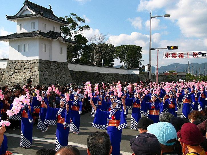 日本正中间祭