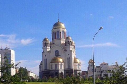 叶卡捷琳堡旅游景点图片