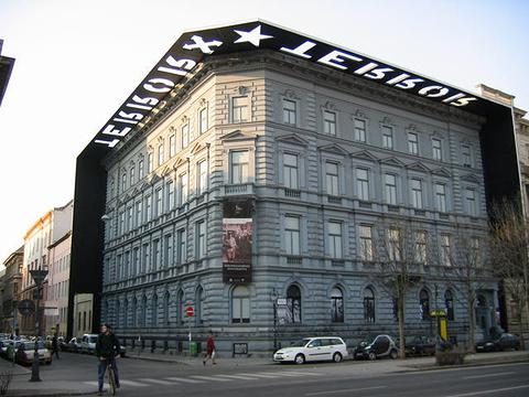 恐怖博物馆