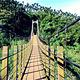 华山小天梯与情人桥