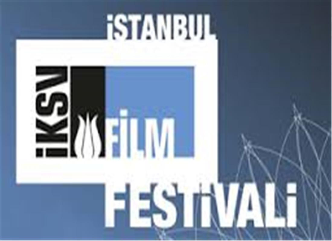伊斯坦布尔国际电影节
