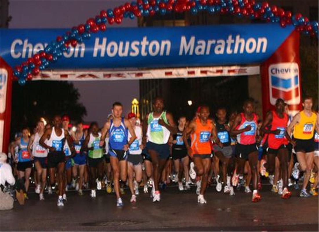 休斯敦马拉松赛Chevron Houston Marathon