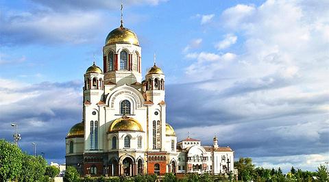 叶卡捷琳堡滴血教堂