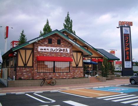 米田咖啡店