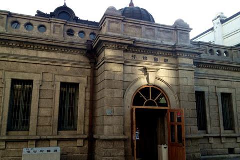 仁川开港博物馆