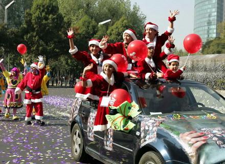圣诞节 Navidad