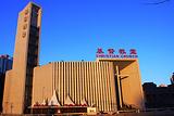 基督教海淀堂