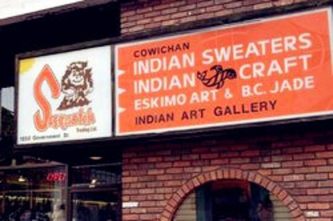 Cowichan Trading Company