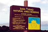 AHIHI-KINAU自然保护区
