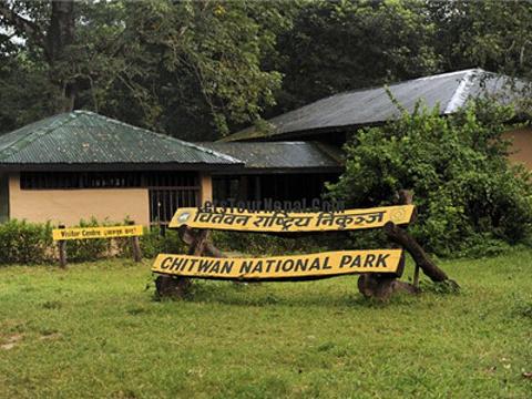 国家公园游客中心旅游景点图片