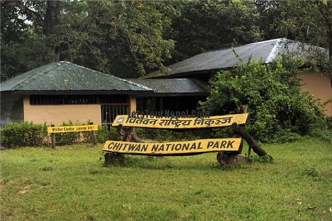 国家公园游客中心