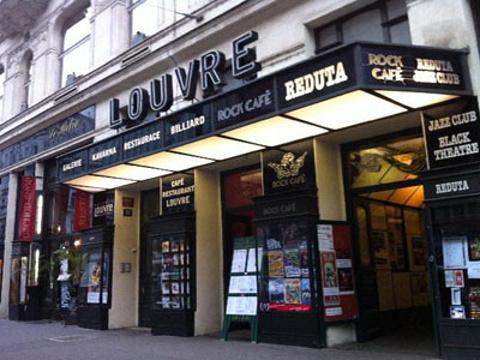 罗浮宫咖啡馆旅游景点图片