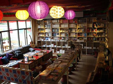 天堂时光旅行书店(仙足岛)旅游景点图片