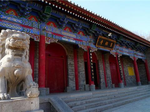 至相寺旅游景点图片
