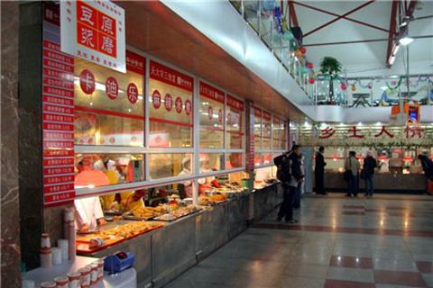 天津大学第三食堂