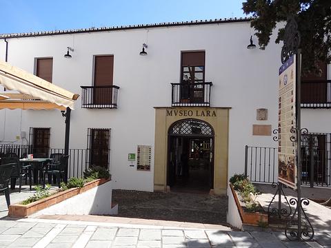 拉腊博物馆