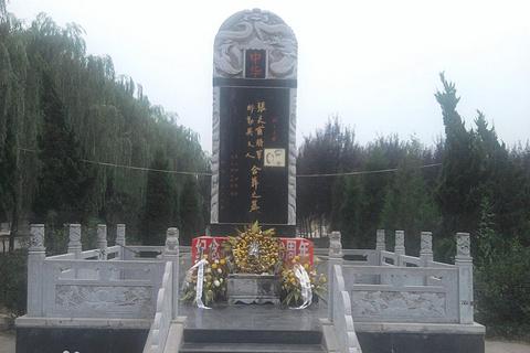 张灵甫陵园