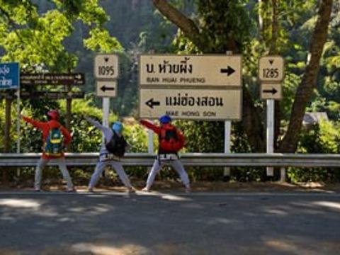 1095公路和1285公路的指示牌旅游景点图片