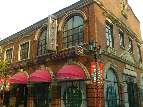 翠华餐厅(楚河汉街店)旅游景点图片