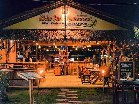 Khao Niau旅游景点图片