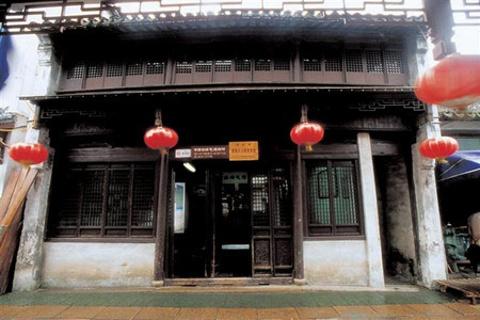 中国古砖瓦博物馆