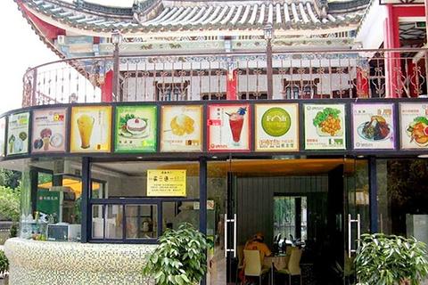 哈鲜族(翠湖南路店)