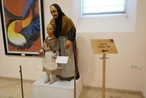 法雅博物馆