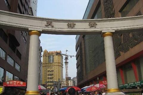 天津街小吃街