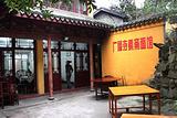 广福寺素面馆