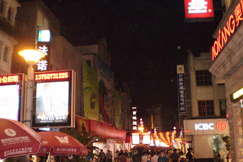 北镇烧烤娱乐一条街_温州美食攻略-2019温州网红餐厅-必吃地图,小吃街,人推荐-去