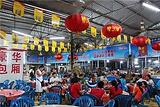 板桥海鲜广场4排6号