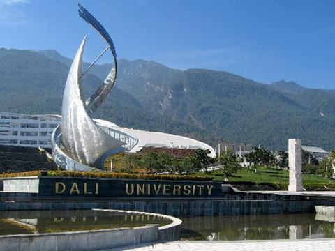 大理大学旅游景点图片