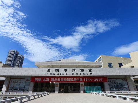 昆明市博物馆旅游景点图片