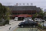 向阳渔港(东钱湖店)