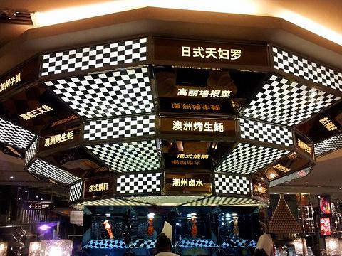 芭菲盛宴(英利国际购物中心店)旅游景点图片