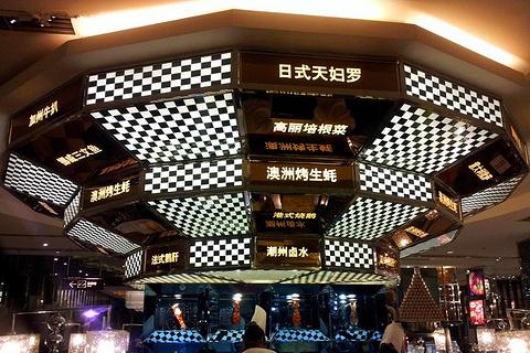芭菲盛宴(英利国际购物中心店)的图片