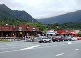Fox Glacier general store