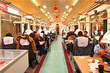 金棕榈火车火锅
