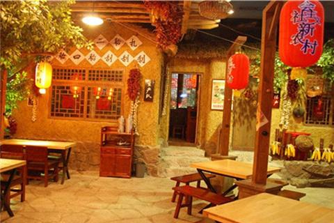 社会主义新农村(岳阳街店)的图片