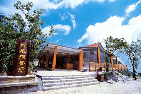 樱桃湾餐厅